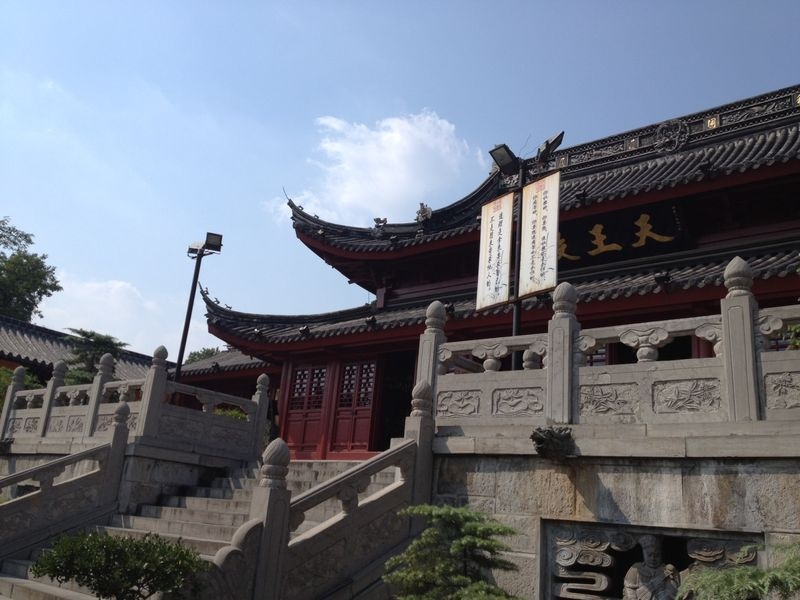 Nanjing Gujiming temple