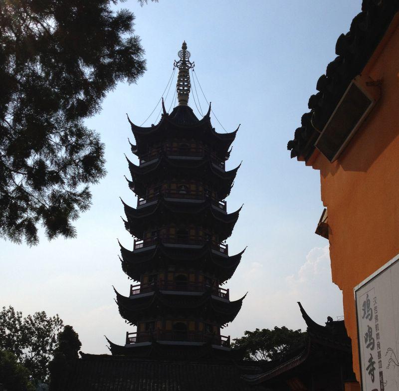 Pogoda nanjing