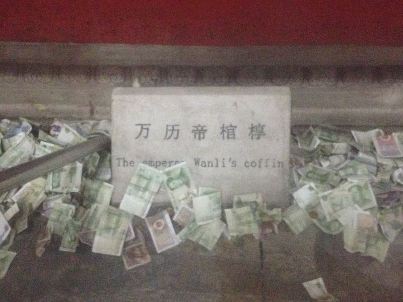 Wanli's Coffin
