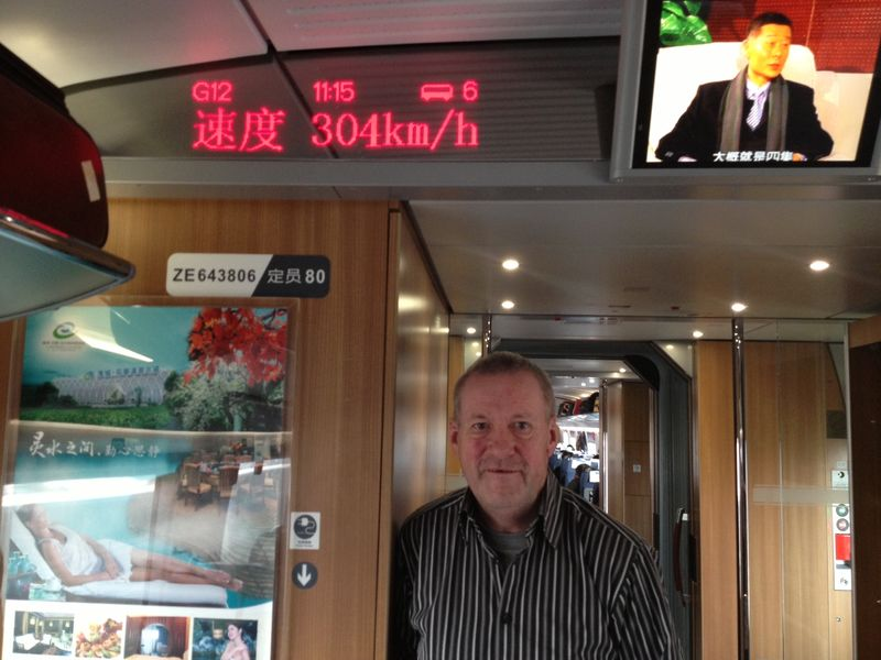Fast train to Beijing