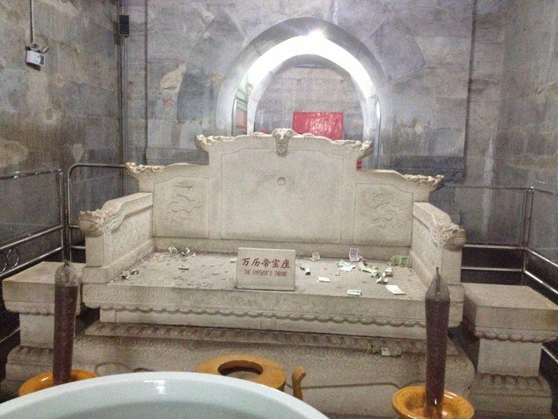 Emperors throne
